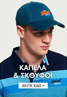 Καπέλα & Σκούφοι SS2019